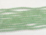 Нить Бисера из авантюрина зеленого, шар гладкий 2мм