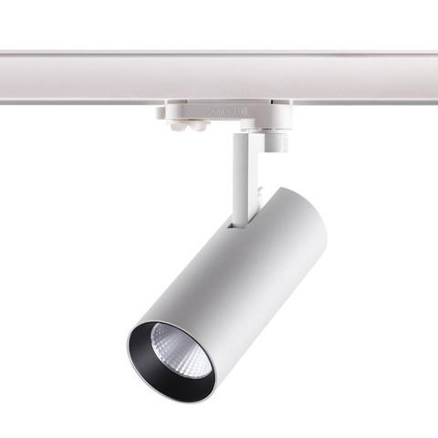 Трековый светильник Novotech 358255