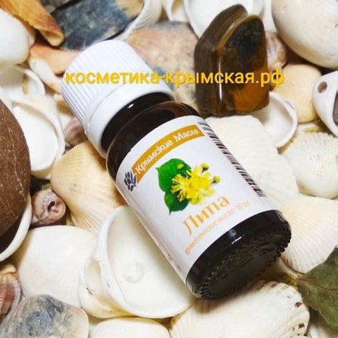Ароматическое масло «Липа»™Крымские масла