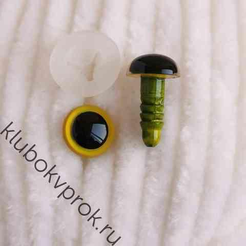 Глаза пластиковые с фиксатором 10 мм, 1 пара, желтые