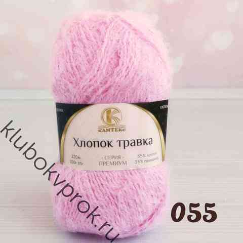 КАМТЕКС ХЛОПОК ТРАВКА 055, Светлый розовый
