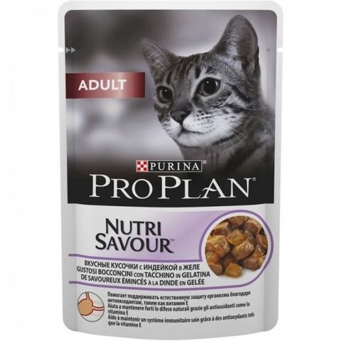 Корм для кошек Purina Pro Plan Adult feline with Turkey in Jelly индейка в желе 85 г.