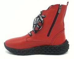 Кожаные ботинки на платформе.