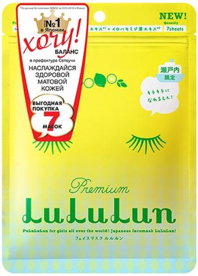 LuLuLun Premium Face Mask Lemon маска для лица увлажняющая и регулирующая 7шт