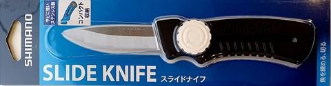 Нож слайдер SHIMANO CT-911R - черный