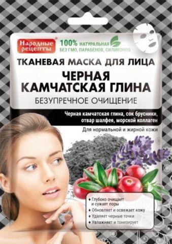 Народные Рецепты Тканевая Маска Для Лица