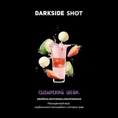 Dark Side SHOT Сибирский шейк