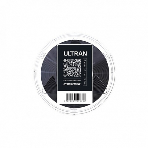 Пластик ULTRAN, CyberFiber, 1.75 мм, 750 г