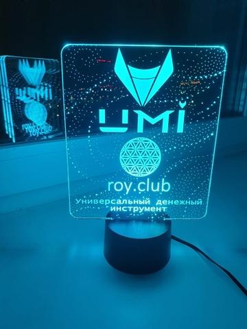 Криптовалюта UMI ( Рой клуб)