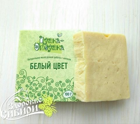 Натуральное мыло ручной работы с эфирным маслом липы. 100 г