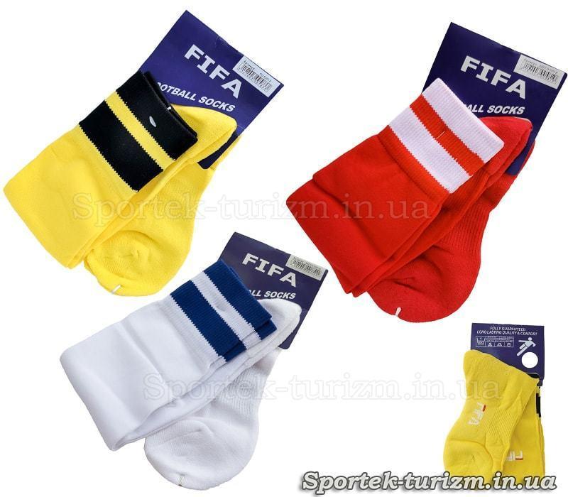 Гетры футбольные для дорослих FIFA CO-5507