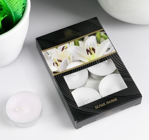 Набор чайных свечей ароматизированных в подарочной коробке, 6 шт