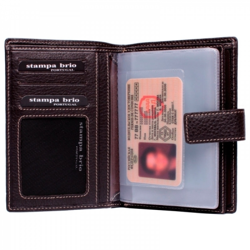133 R - Портмоне 4в1 с отделениями для документов и RFID защитой