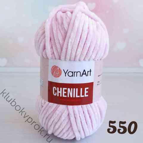 YARNART CHENILLE 550, Розовый
