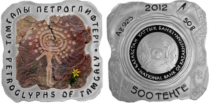 500 тенге Петроглифы Тамгалы, тампопечать (Достояние Республики) 2012 год, Казахстан