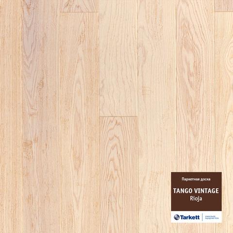 ПАРКЕТ Tarkett  Tango Vintage Риоха, 550129001, 2215х164х14мм, 6шт/2,18 м2, фаска с 4-х сторон