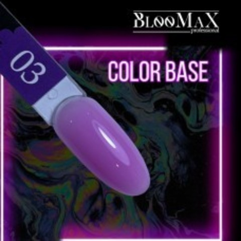 База BlooMax Color Base 03, 12 мл