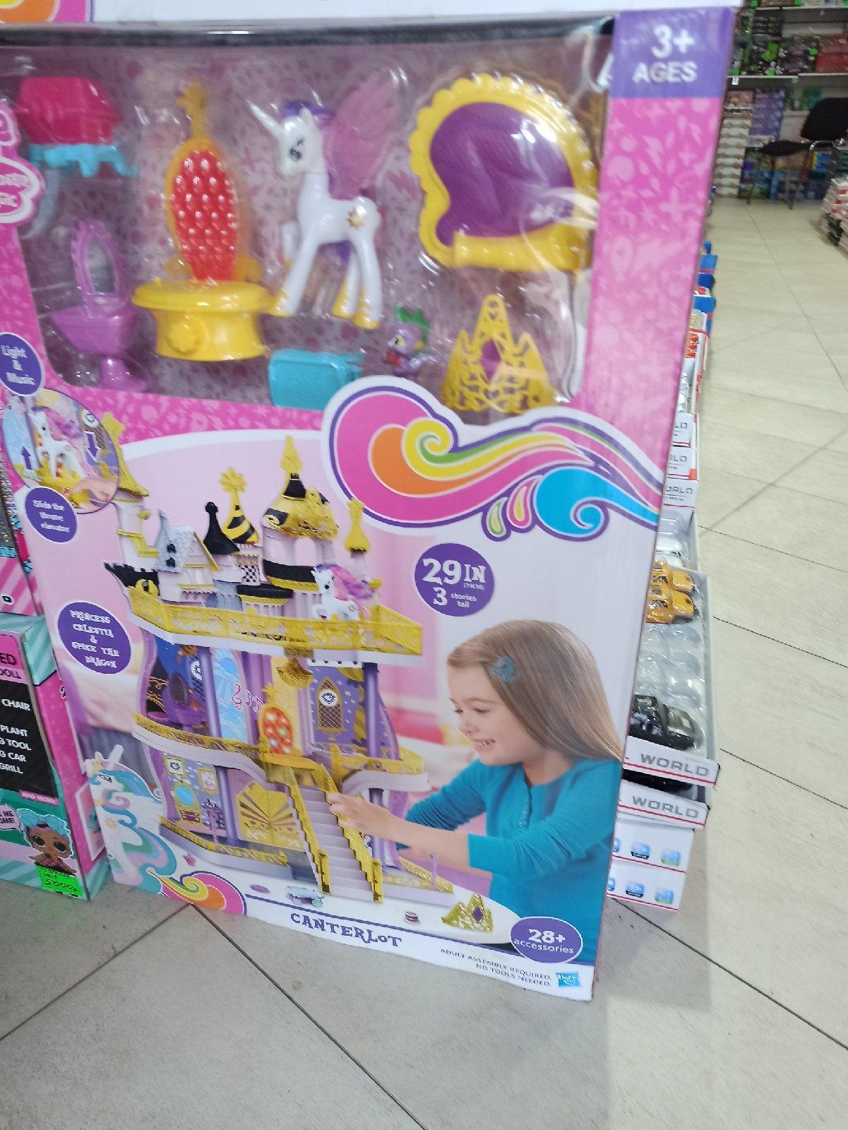 My Little Pony детская площадка с фигурками