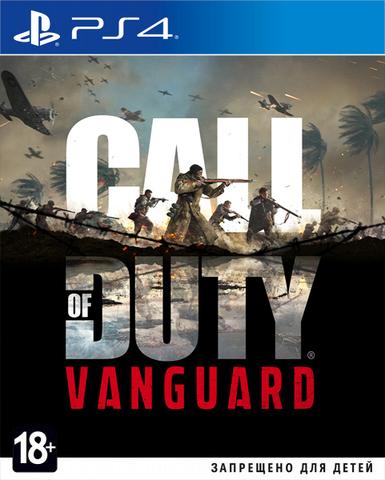 Call of Duty: Vanguard (PS4, русская версия)