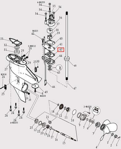 Прокладка помпы для лодочного мотора F9.8 Sea-PRO (12-43)