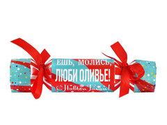 Новогодняя конфета «Оливье»