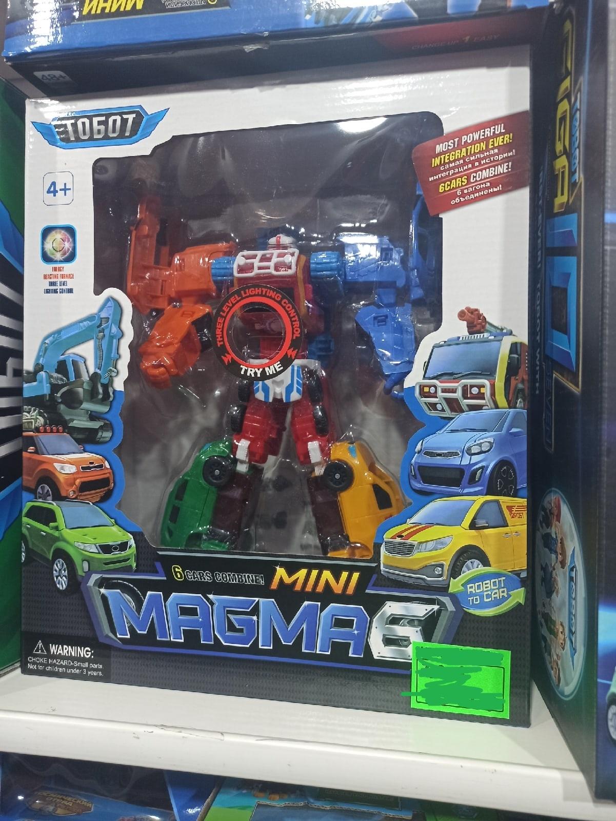 Mini Magma 6 25 см