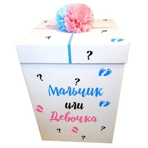 Коробка для гендерной вечеринки на определение пола ребенка