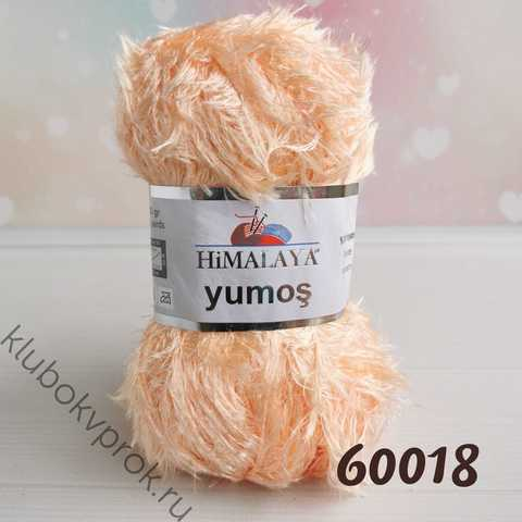 HIMALAYA YUMOS 60018, Персик