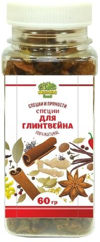 Специи для глинтвейна 'Organic food', ПЭТ-банка, 60г