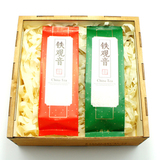 Подарочный набор Белый дракон: Два Чая вид-3