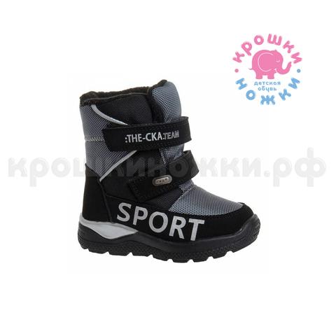 Ботинки зимние черные SPORT, Сказка R903137232
