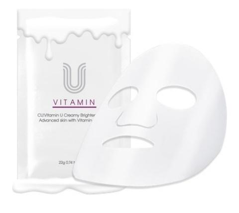 Купить CU SKIN CU: VITAMIN U Creamy Brightening Mask - Маска для Сияния Кожи