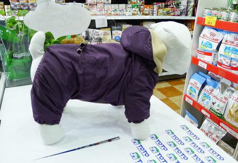 Дождевик с флисом для мелких пород собак, фиолетовый
