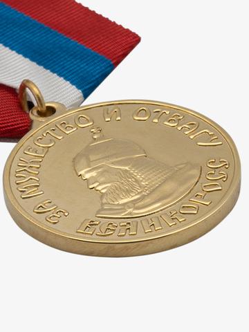Медаль ВЕЛИКОРОСС «ЗА МУЖЕСТВО И ОТВАГУ в защите Родины и отечественной экономики от вражеских санкций»