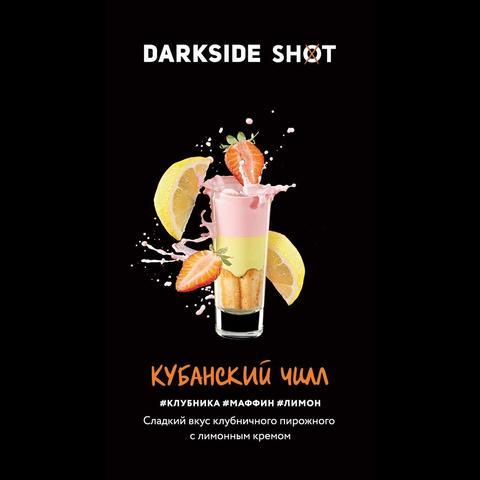 Dark Side SHOT Кубанский чилл