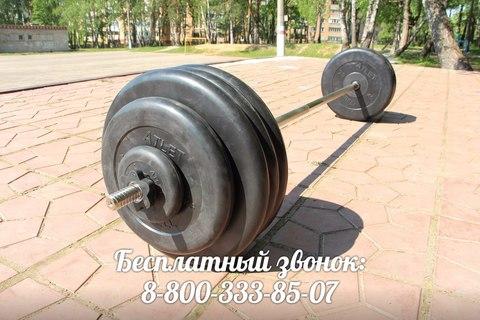 Штанга 130 кг