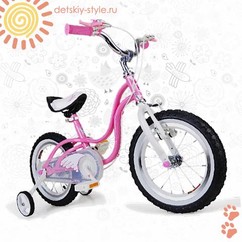 "Велосипед Royal Baby ""Little Swan Steel 18"" (Роял Беби)"