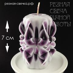 Резная свеча мини Фиолетовая