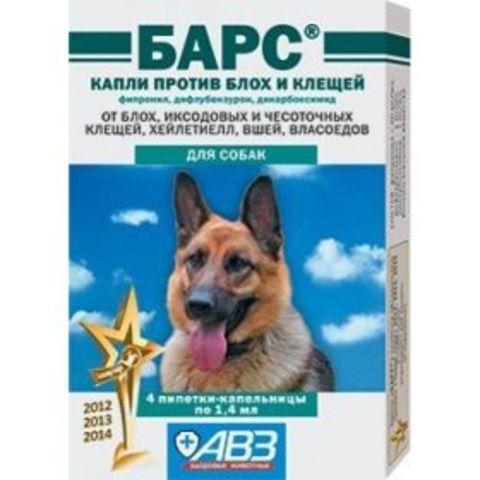 Барс Капли против блох и клещей для собак (4 шт./уп.)