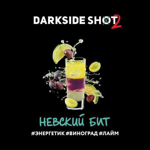 Dark Side SHOT Невский бит
