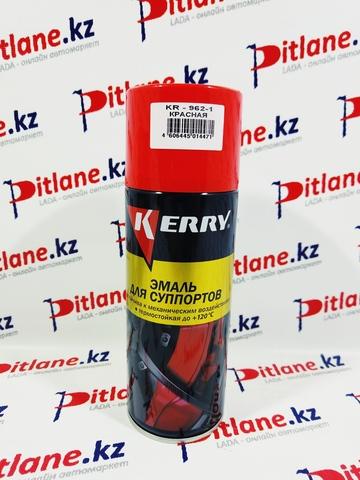 Краска для суппортов KERRY 520мл. (KR962) красный
