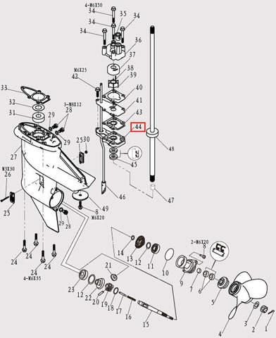 Основание помпы для лодочного мотора F9.8 Sea-PRO (12-44)