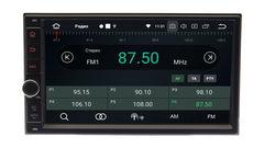 Магнитола универсальная 2DIN Android 10 4/64GB IPS DSP модель 7A706PX5