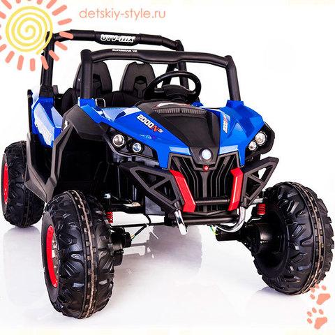 Baggu XMX 603 4x4