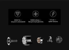 Пылесос Xiaomi Dreame V9 (Global)