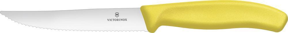 Нож Victorinox для стейка, волнистое лезвие, жёлтый (6.7936.12L8) - Wenger-Victorinox.Ru