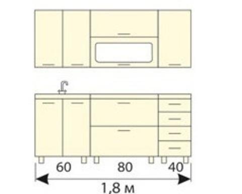 Кухня СОФИЯ горизонт 1,8м.