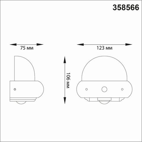 Уличный настенный светодиодный светильник 358566 серии CALLE