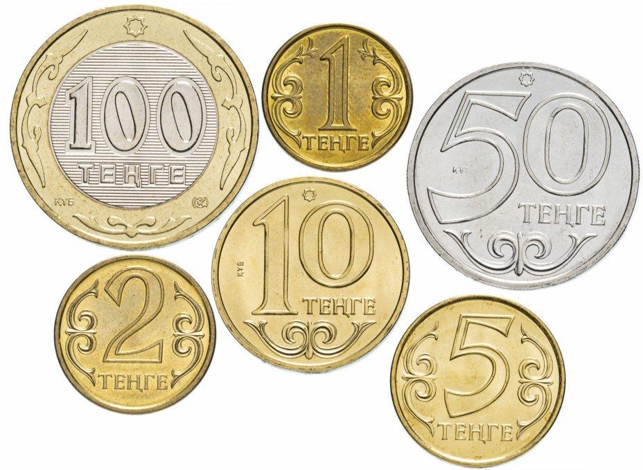 Набор из 6 монет Казахстан. 2004-2017 гг. AU-UNC