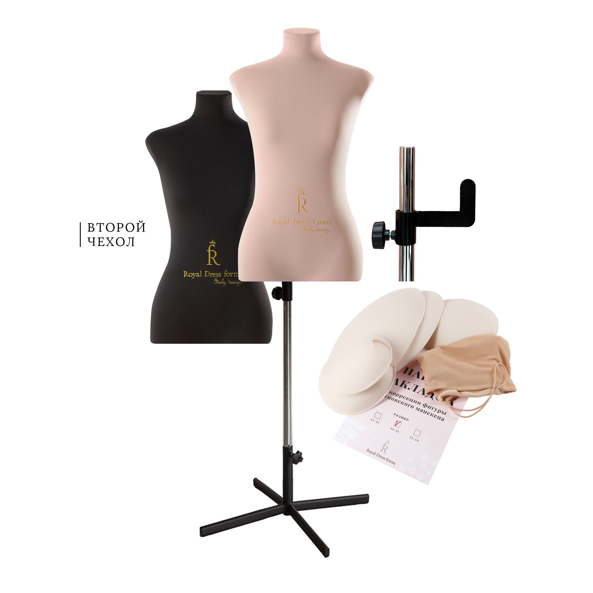 Манекен портновский Кристина, комплект Про, размер 44,  цвет бежевый, в комплекте набор накладок и подставка